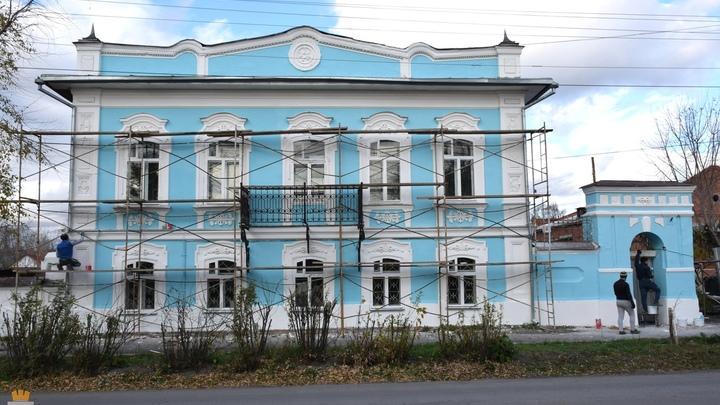 В Шадринске приводят в порядок исторические здания