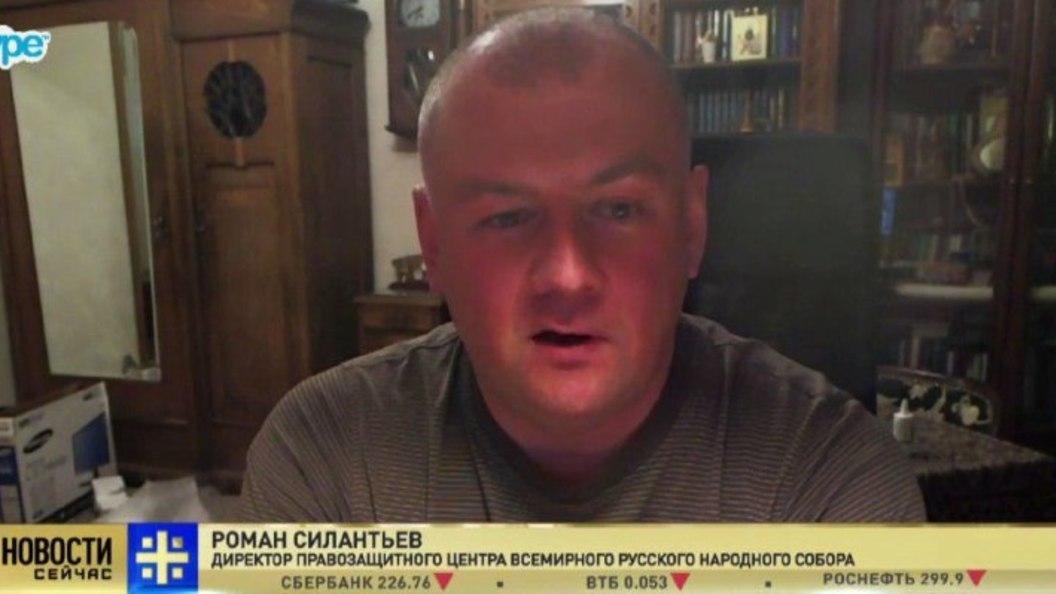 Эксперт Всемирного русского народного собора рассказал о темах Архиерейского собора