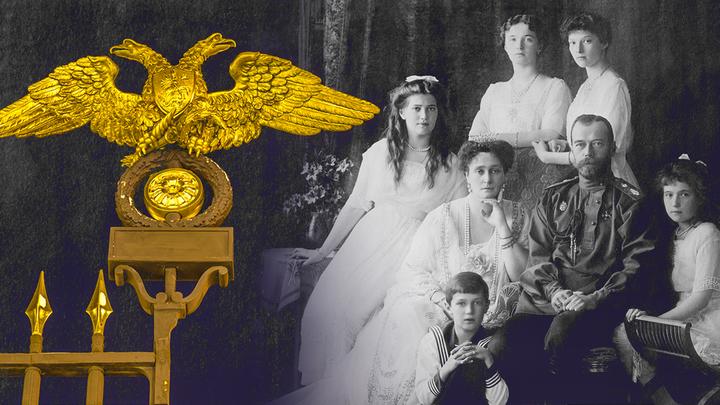 Монархия - якорь стабильности и национального суверенитета в глобальном мире