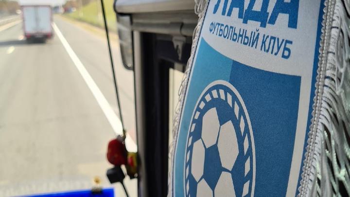 В Жигулевске футбольный клуб Лада-Тольятти крупно проиграл Зениту-Ижевск