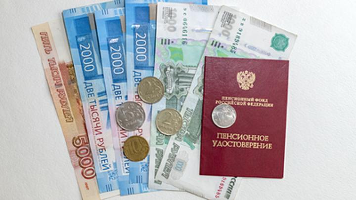 Пенсиям готовят новый запрет: ПФР ужесточает условия перевода накоплений