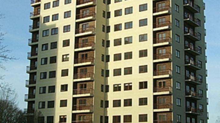 В Тольятти предлагают прыгать с многоэтажек за деньги