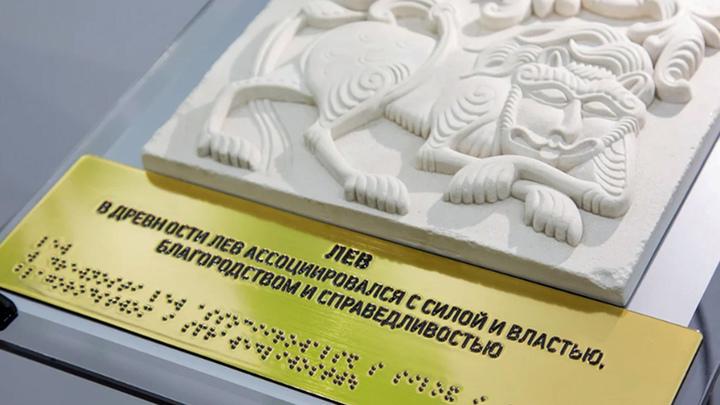Во Владимире открылась выставка для посетителей с нарушениями зрения и слуха