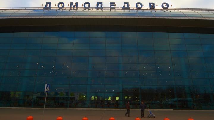 Идёт выдача оружия и инструктаж: угрозу теракта на борту самолёта в Домодедово подтвердили в S7