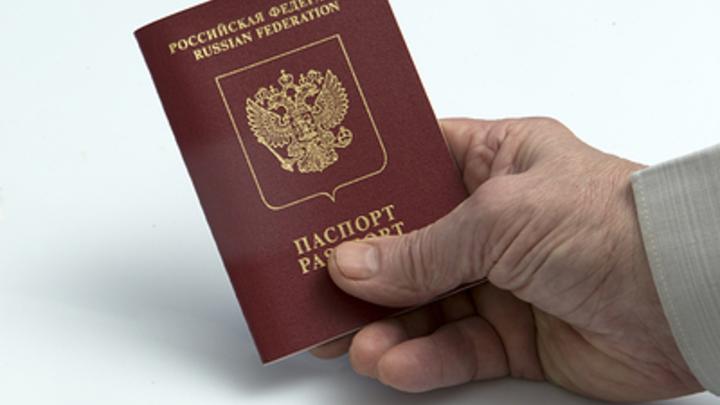 Революционная идея: В Госдуме поддержали предложение упростить выдачу гражданства России