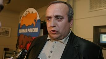 Совет Федерации отправил в отставку сенатора Клинцевича