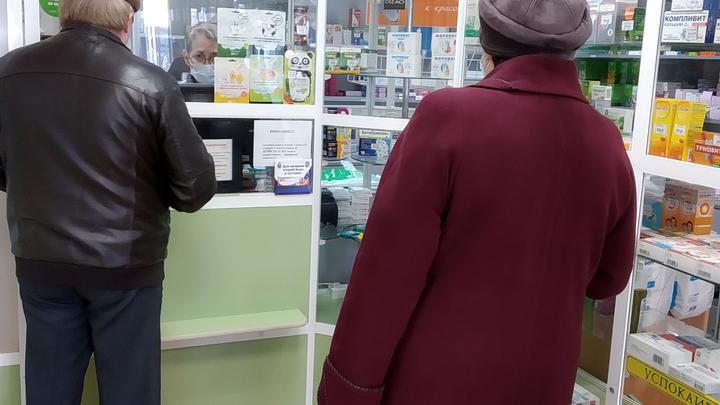 Владимирские аптеки: лекарств нет, а вирус есть!