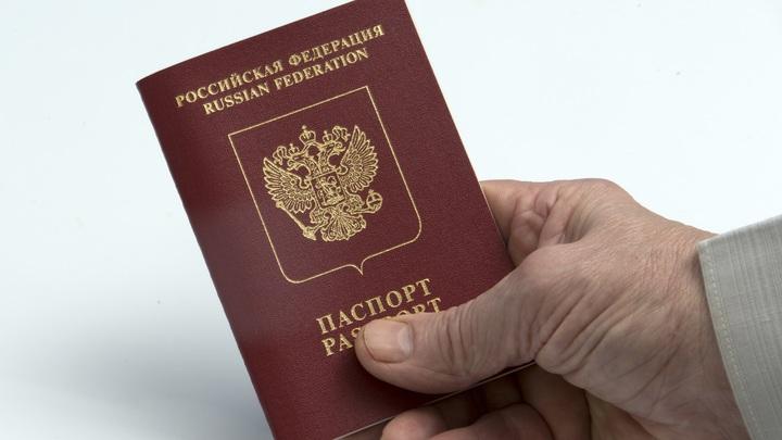 Гражданство России хотят сделать более доступным для украинцев, белорусов, казахов и молдаван