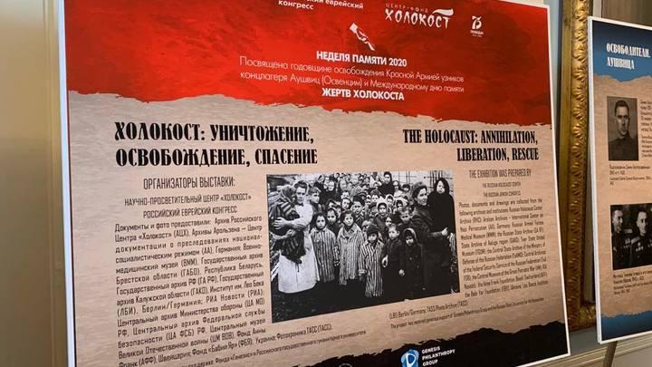 «Уволен за отрицание Холокоста» Из РАНХиГС «попросили» оскандалившегося на вебинаре профессора
