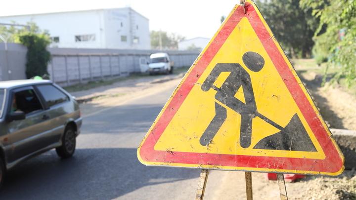 Ремонт затянулся: В Краснодаре до конца недели для проезда откроют улицу Ленина
