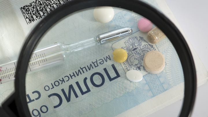 Отход от страховых принципов: В реформе ОМС от Минздрава выявили большие риски