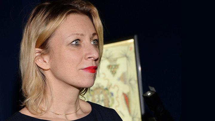 Захарова раскрыла цели Киева в провокации о разрыве дипотношений с Россией
