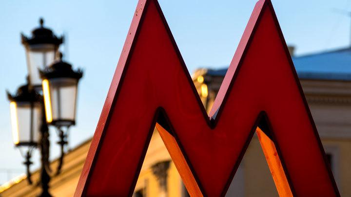 Новые тарифы в московском метро. Дешевле точно не будет
