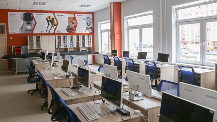 Оперштаб Курганской области разрешил посещать школу не всем