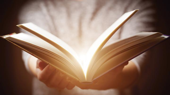 Путеводитель по книжному океану: В Москве выбрали лучшие просветительские книги