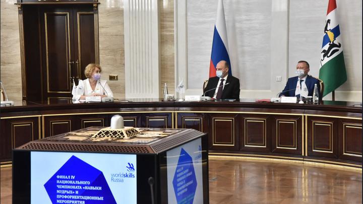 В Новосибирске создадут центр управления IV национальным чемпионатом «Навыки мудрых»