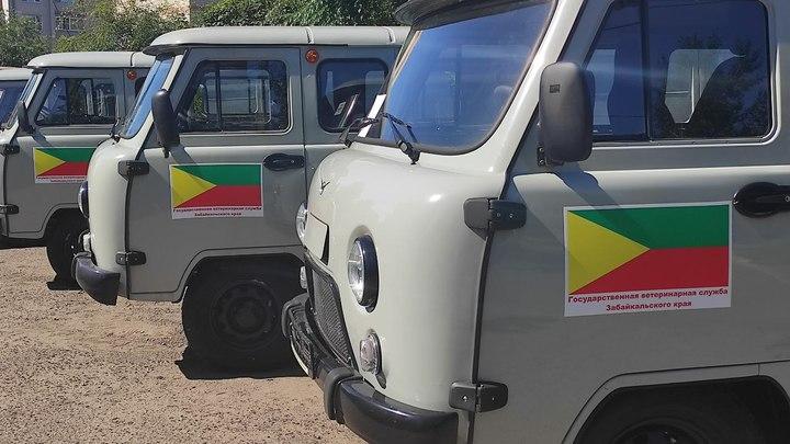 Ветстанция Забайкалья получила ключи от семи УАЗов и полугрузовой ГАЗели