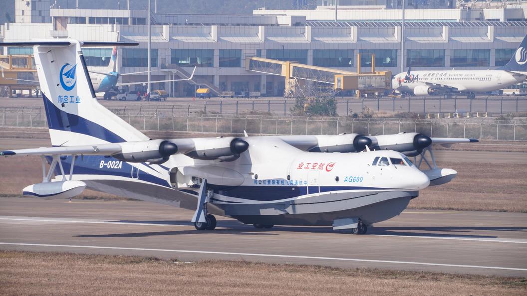 КНР планирует начать поставки крупнейшего вмире самолета-амфибии к 2022г