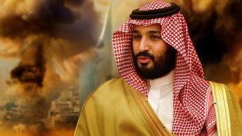 Ночь длинных ножей в Саудовской Аравии