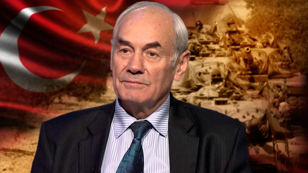 Леонид Ивашов: Чего нам ждать от Эрдогана?