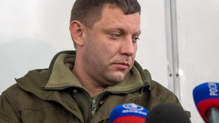 Верните 300 наших: Захарченко озвучил свои условия обмена военнопленными с Киевом