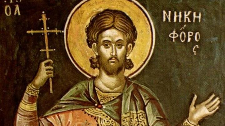 Мученик Никифор Антиохийский. Церковный календарь на 22 февраля