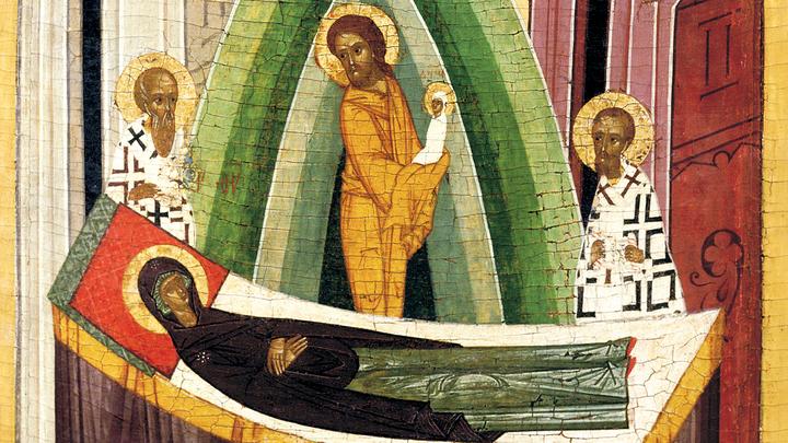 Успение Пресвятой Богородицы: Православный календарь на 28 августа