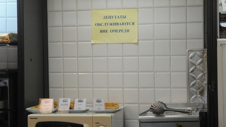 Сидящий на «министерской» диете депутат усомнился, что средний уровень цен в столовой Госдумы привлекает парламентариев