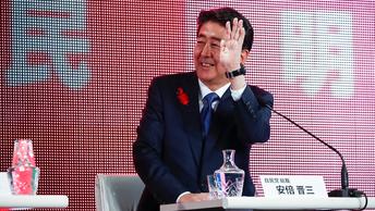 Абэ считает, что России будет выгодно подписать мирный договор по Курилам