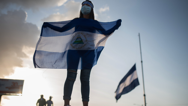 Вашингтон метит в Центральную Америку: Никарагуа попала под санкции