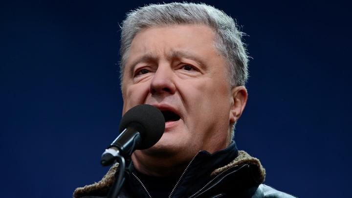 Порошенко тоже стал не лохом: Экс-президент Украины украл коронную фразу Зеленского