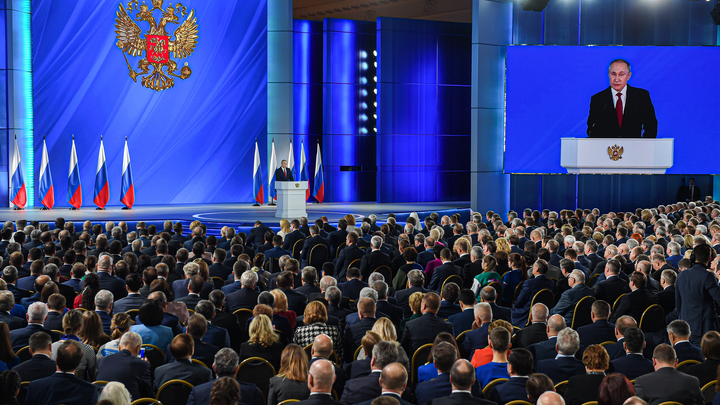 Первые крупные изменения с 1993 года: Послание Путина глазами американских СМИ