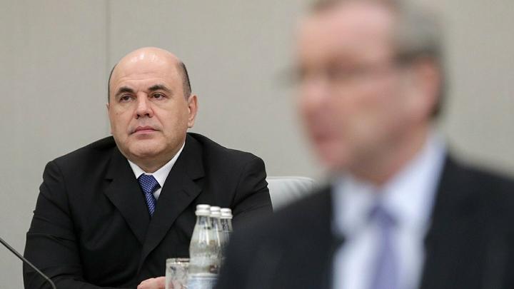 Нового премьера Мишустина включили в состав Совета безопасности РФ