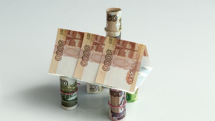 Жильё в России подорожает на 25 процентов? Девелоперы разошлись в прогнозе с властями