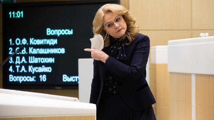 Ждут помощи из Москвы: В Ростове-на-Дону проект нового хирургического центра прошёл госэкспертизу