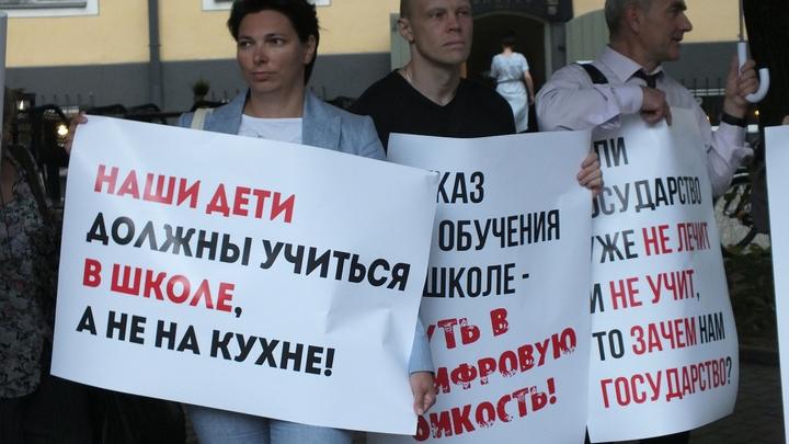 Дебилизировать и зомбировать: Дистанционное образование стало инструментом шантажа в России