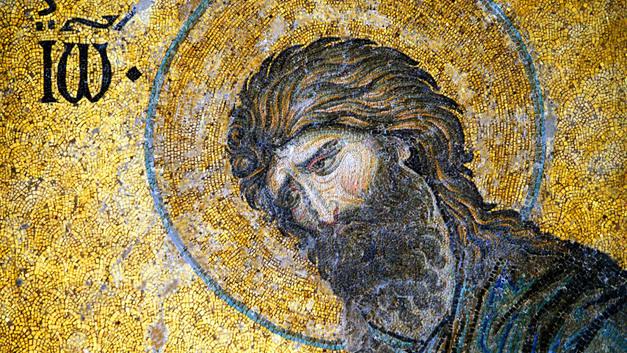 Собор Крестителя Господня Иоанна. Церковный календарь на 20 января