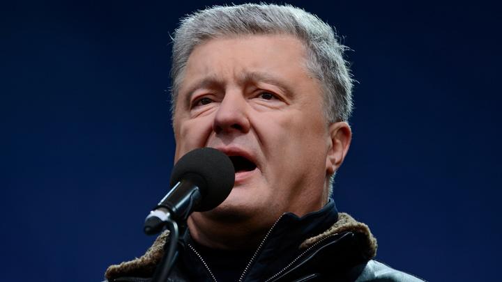 Это несёт прямые риски и угрозы Украине: Порошенко испугался речи Путина, в которой нет ни слова о Незалежной