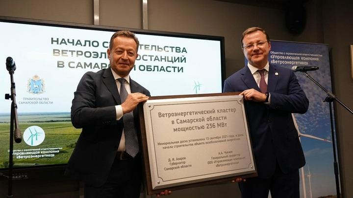 Зелёной энергетики в Самарской области будет больше: Дмитрий Азаров запустил новый проект