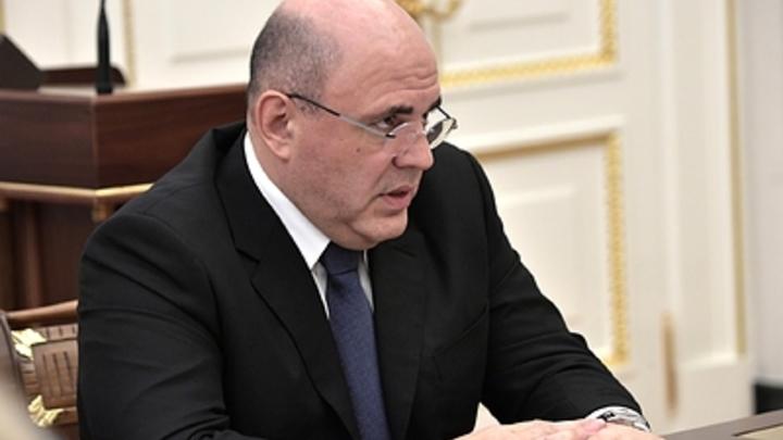 Мишустин предложил Силуанову проверить зрение: Видит инвестиции?