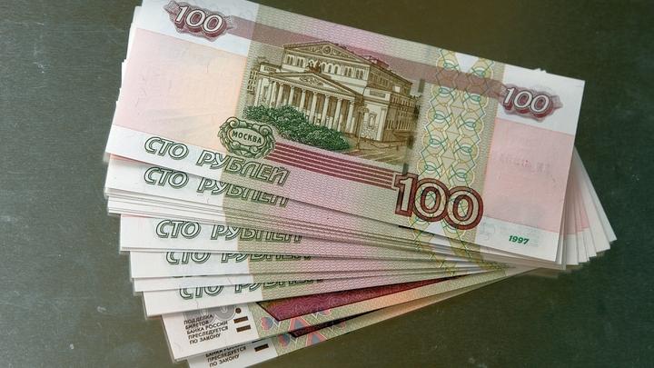 Задолженность по зарплате в России за март выросла до 2,92 млрд рублей - Росстат