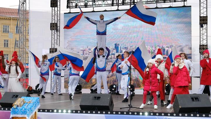 Лекции, фотопроекты и флешмобы: Как пройдёт День народного единства в Новосибирской области