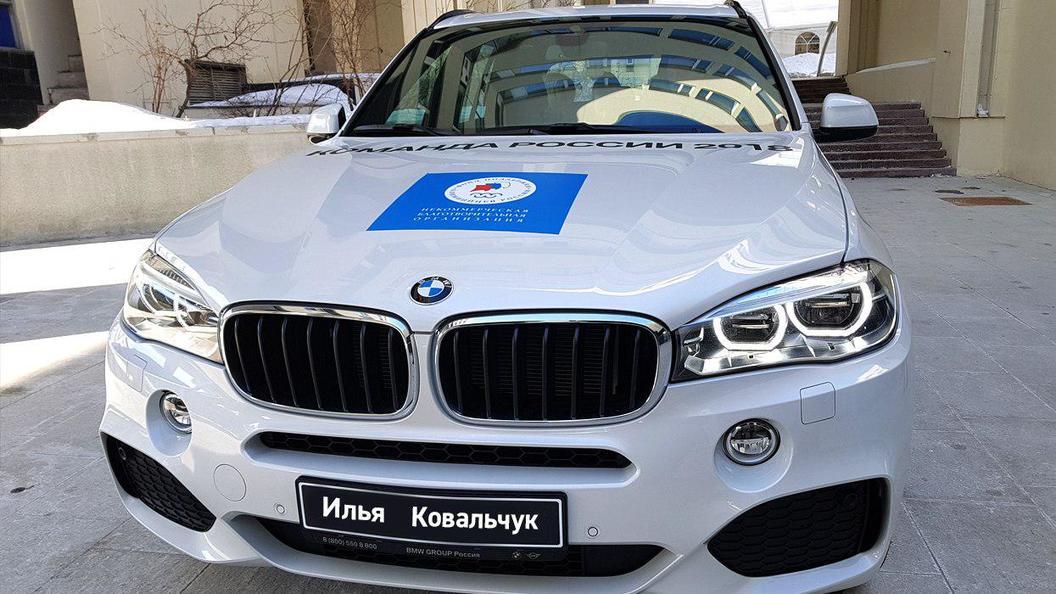 Стало известно, кому Илья Ковальчук реализовал свою «олимпийскую» БМВ Х5