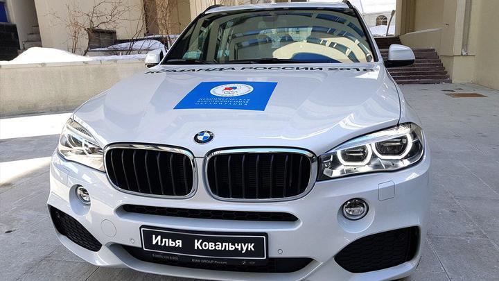 Ковальчук отдаст на благотворительность деньги Панарина, вырученные за продажу автомобиля, подаренного за победу на ОИ-2018
