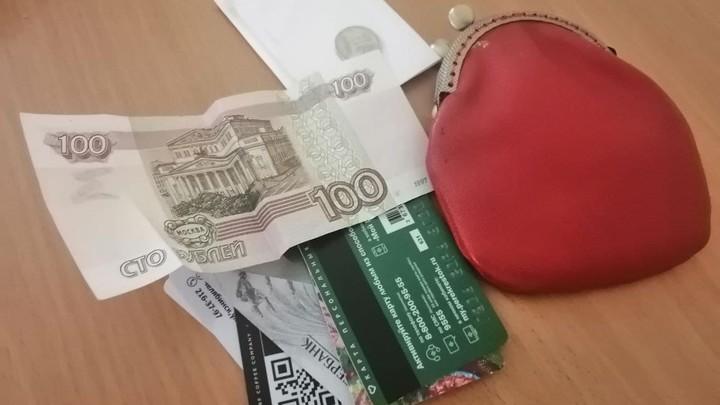 Житель Миасса взял кредит 500 тысяч рублей, а денег не получил