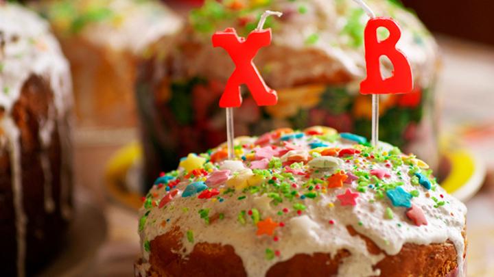 Святая Пасха: Православный праздник. И не только