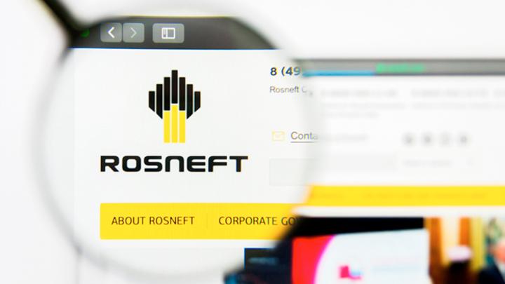 «Роснефть» лучше всех в России защищает права человека