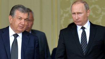 Встреча Путина и Мирзиёева: Онлайн-трансляция