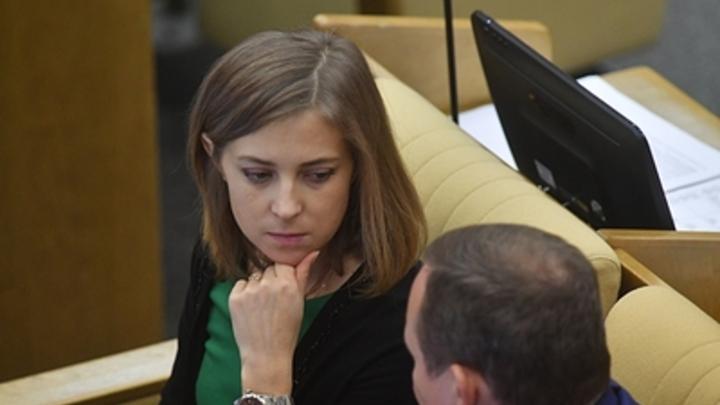 Это не уровень президента: Поклонская застыдила Зеленского за призыв использовать крымчан в качестве разменной монеты