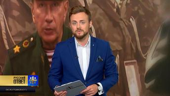 Золотов против Навального: дуэль или порка на конюшне?
